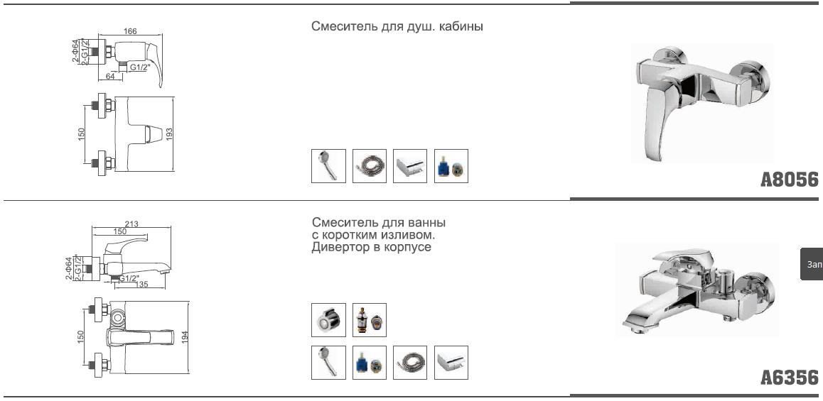 Accoona04182
