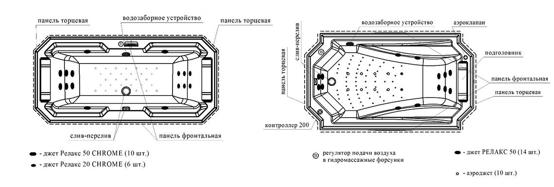 Radomir_0218_6