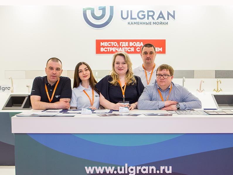 Ulgran0518_2