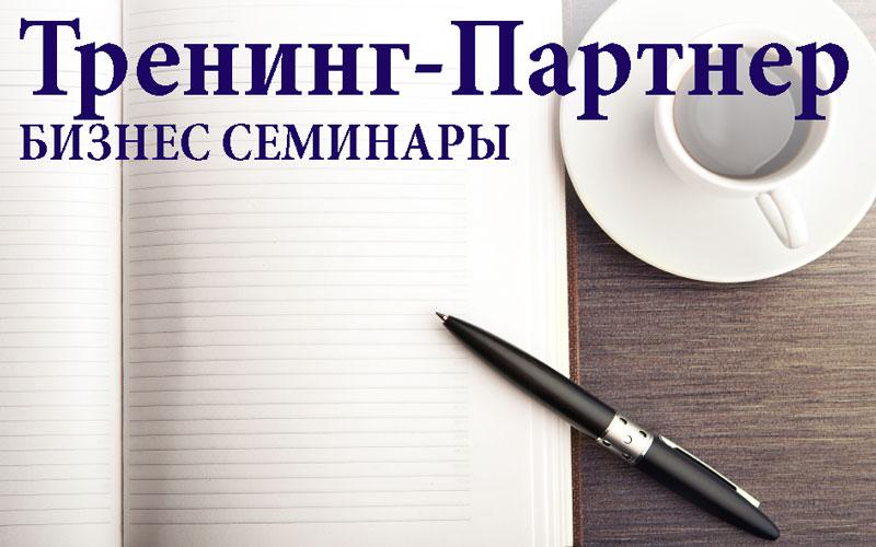 Logo_trening_partner