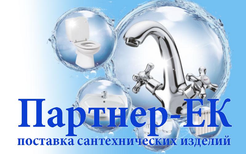 logo_partner-EK