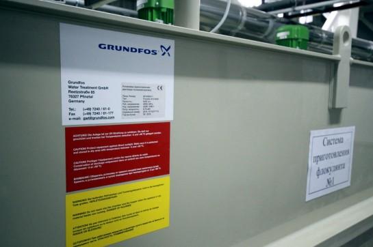Grundfos_polydos_1
