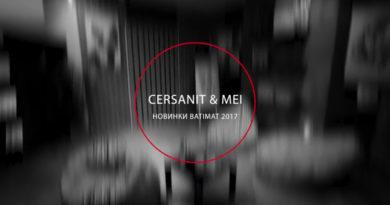 Cersanit_mei1017