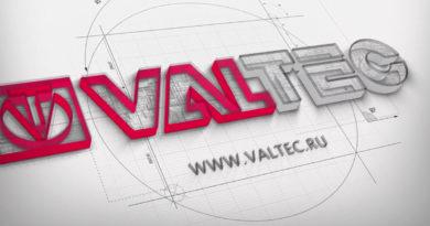 VALTEC1017