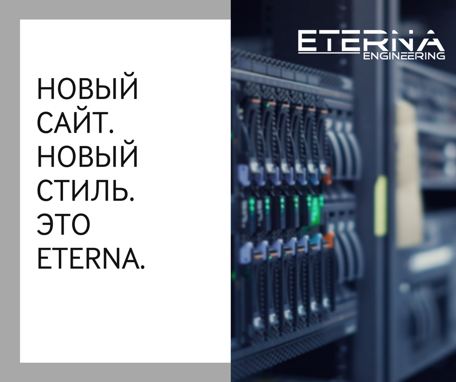 eterna118_1