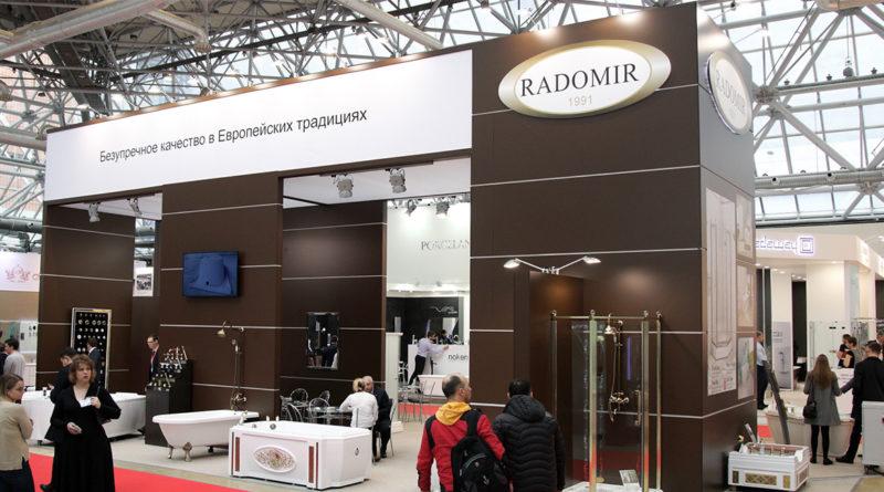 Компания «Радомир» на выставке MosBuild 2018