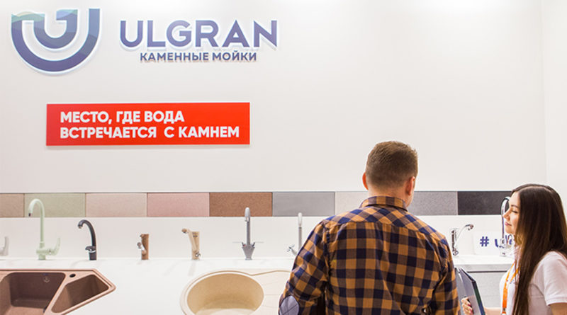 Ulgran0518_1