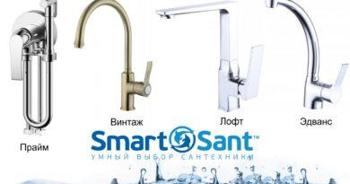 SmartSant0618