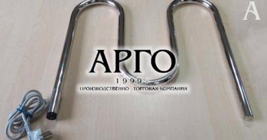 ARgo1018
