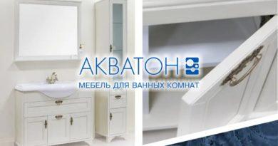 Akvaton1218