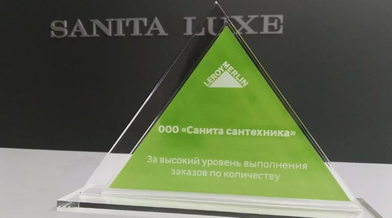 SanitaLuxe1218_1