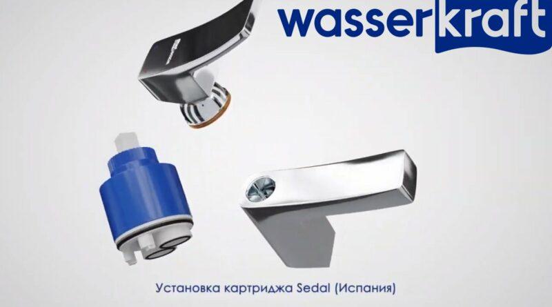 Wasserkraft0119