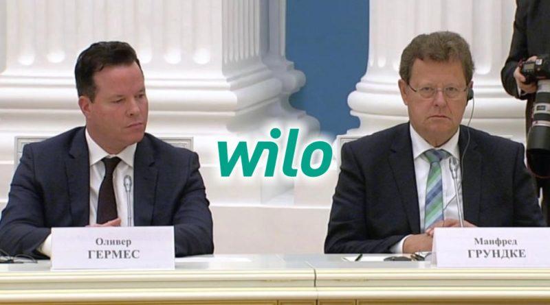 Wilo1218