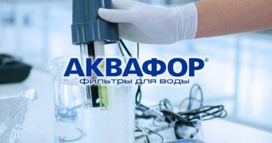 Aquafor0119_2