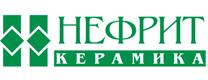 НЕФРИТ КЕРАМИКА