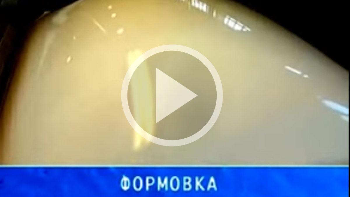 Производство акриловых ванн Акватек