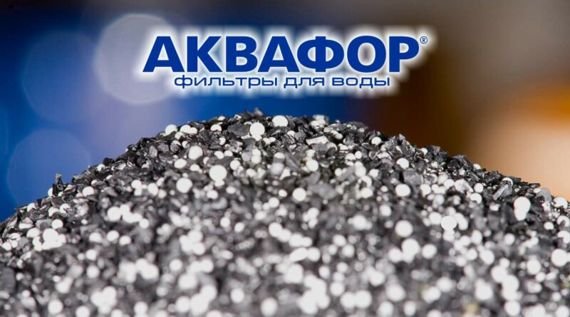 Чистое дело черного вещества: какой уголь подходит для фильтра?