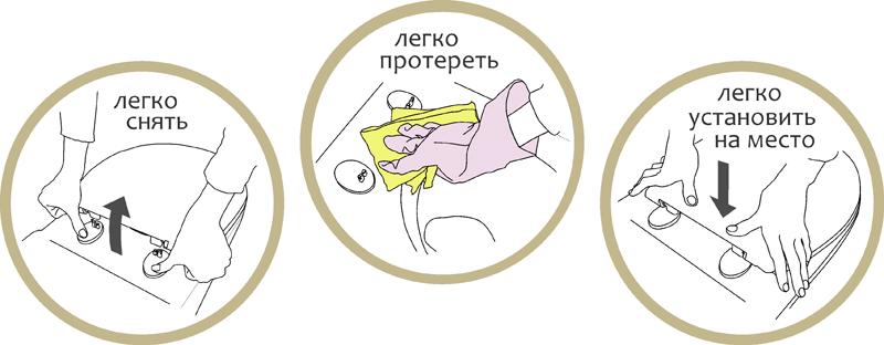 Uklad02192