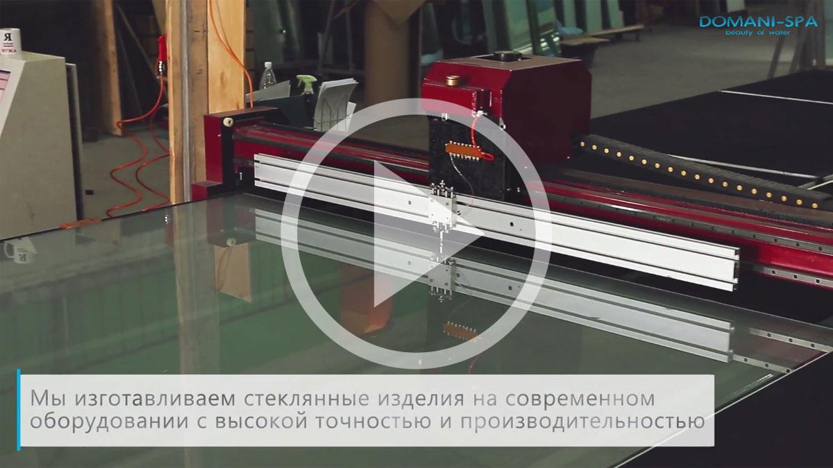 Производство душевых кабин DOMANI-SPA