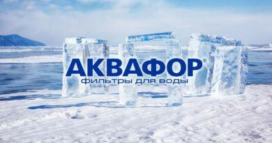 Aquafor0319