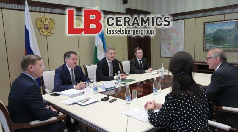 LBCEramics0319_1