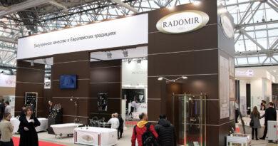 Radomir0418