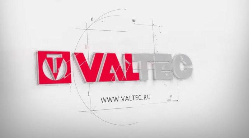 Valtec0319