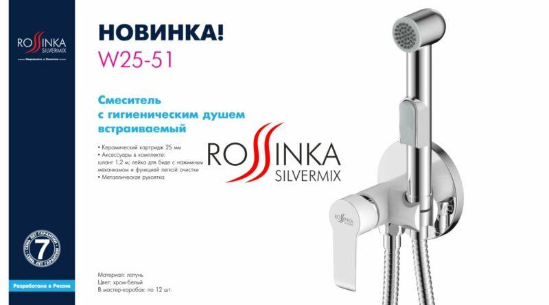 Rossinka0419