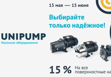 Unipump0519