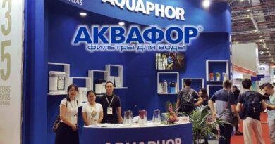 akvafor_0623