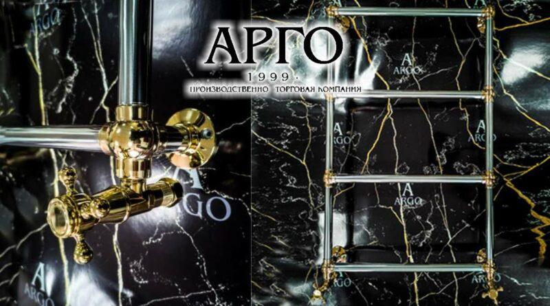 argo_0620