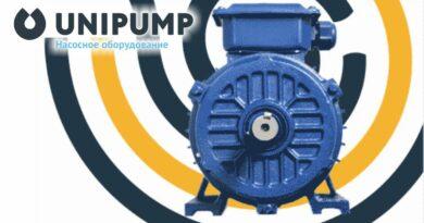 unipump_0621