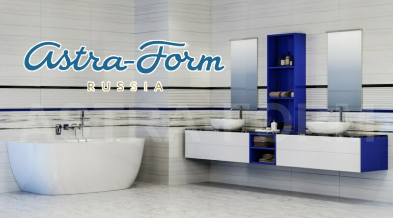 AstraForm_0723