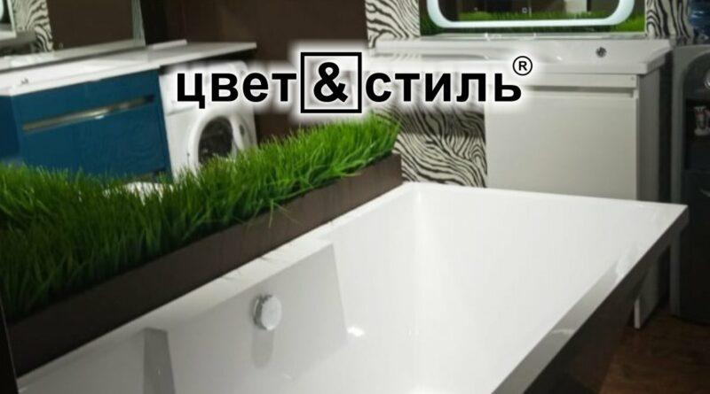 Tsvet_i_stil_0725