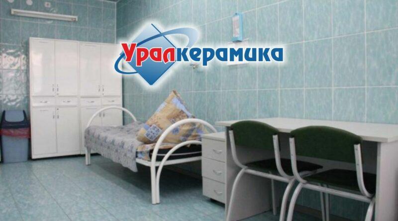 Uralkeramika_0717