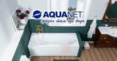 Aquanet_vanna_Dali_0816
