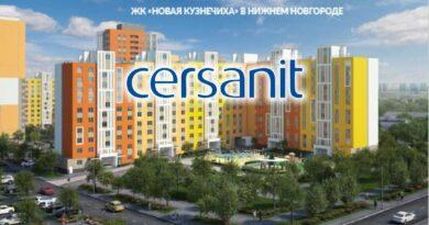 Cersanit_0824