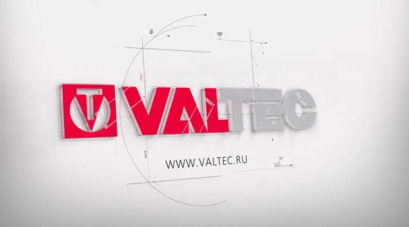 Valtec_0808