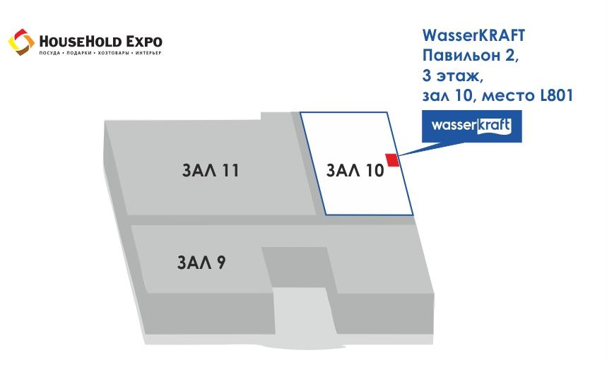 Wasserkraft_08111