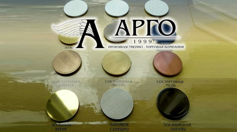 argo_0804