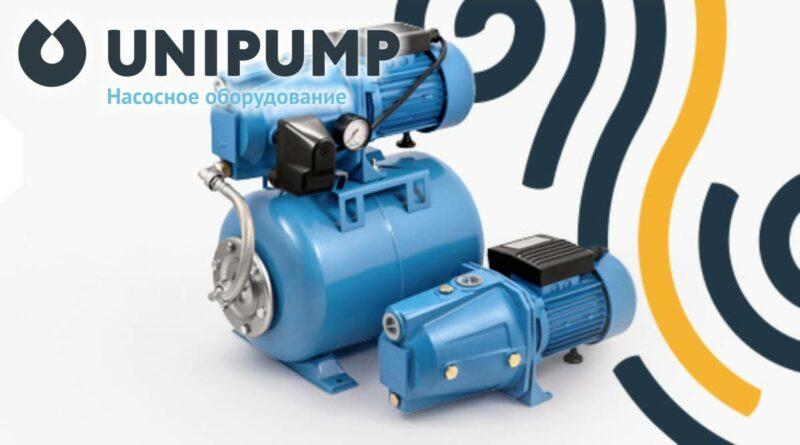 unipump_nasos_0826