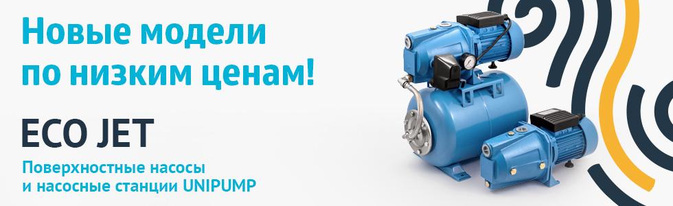 unipump_nasos_08261