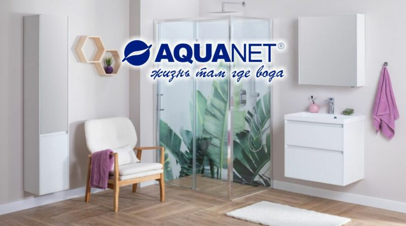 Aquanet_glass_0904