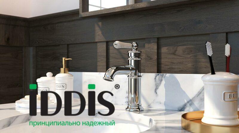 Новая коллекция смесителей IDDIS Oxford