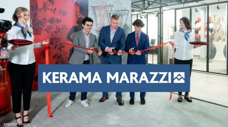 Новый флагман KERAMA MARAZZI в Иркутске