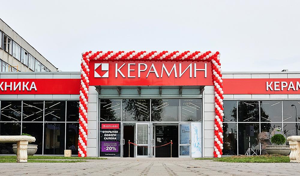 Keramin_09141