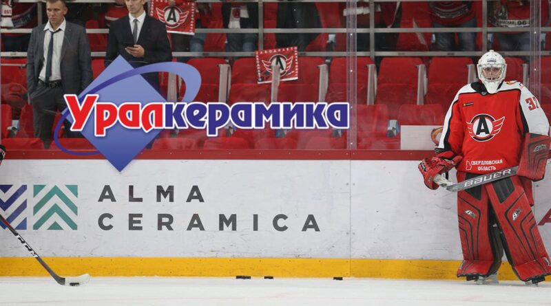Уралкерамика. Новый хоккейный сезон начали с побед!