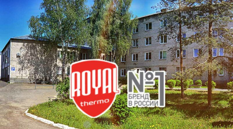 Royal Thermo оказал поддержку Центральной районной больнице Киржача
