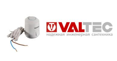 valtec_VT_TE3043_1004