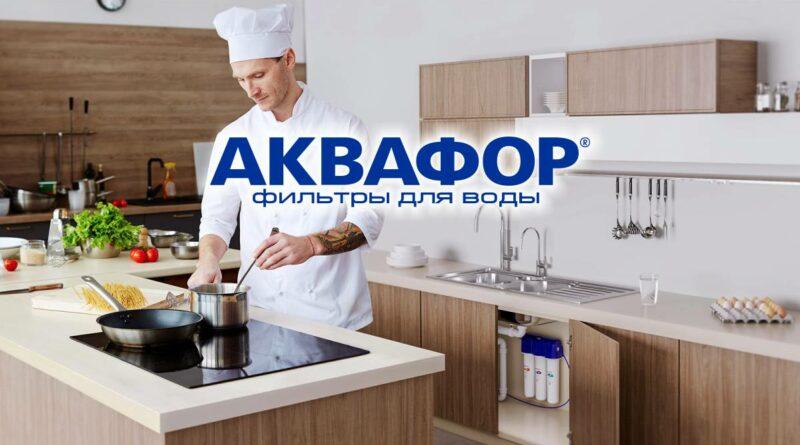 Akvafor_1115